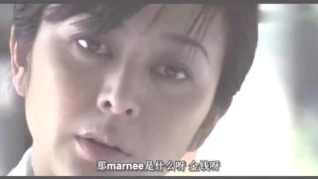 关之琳被葛优近距离放大拍摄, 依然那么漂亮, 没有瑕疵!