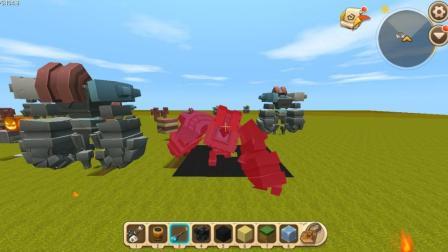 迷你世界: 召唤新BOSS插件教学, 石头巨人还会躺在地上装死