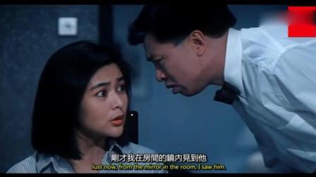 关之琳不信哥哥变成了吸血鬼, 直到自己被吸血后才有所警觉!