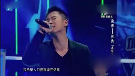 《中国好声音》最感人的一次淘汰, 全场观众都不