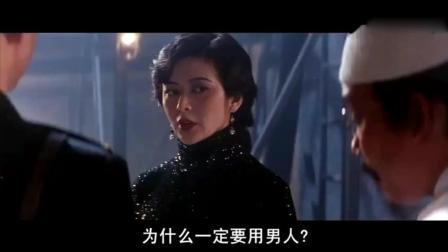 《冒险王》这时的关之琳已经从清纯蜕变到性感了! 女人味十足