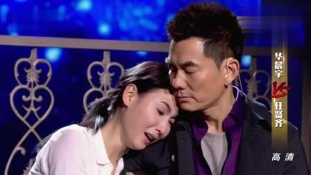 16年后张柏芝任贤齐合唱《星语心愿》, 谢娜被感动现场落泪!