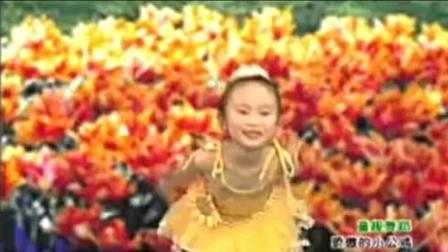 幼儿园舞蹈表演《骄傲的小公鸡》