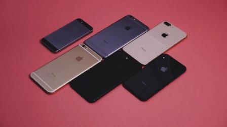 我将所有iPhone都升级至iOS 12: 值得吗?