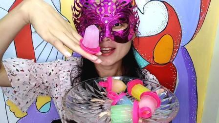 吃冰达人: 面罩小姐姐吃彩色小冰杯手指汽水棍 好看又美味