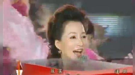 歌曲《跟我出发》演唱: 董卿 欢乐中国行