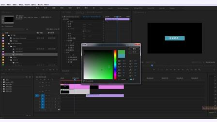 PR035  Pr模板-时尚摄影视频图片展示 修改内容 放入视频图片 色彩参数修改 操作指导