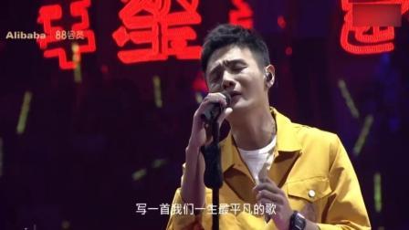 李荣浩《作曲家》很好听, 他唱的《何以笙箫默》片尾曲也很好听
