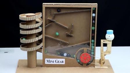 牛人用纸板制作弹珠机械玩具, 看起来好好玩!