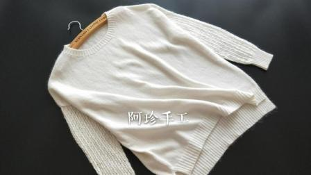 小鱼儿女士休闲羊绒衫棒针编织视频教程