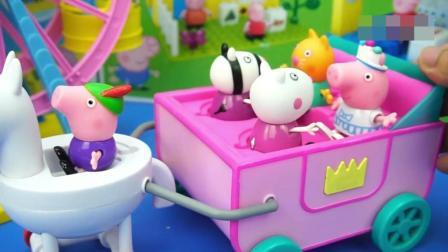 小猪佩奇的白色马车玩具粉红猪小妹儿童过家家