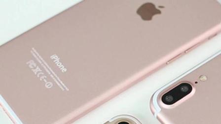 iPhone手机耗电快怎么办? 这样设置一下, 手机电量可以续航两天