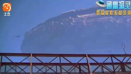 天空中拍到的超清晰不明飞行物  巨大的UFO, 可怖