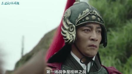 南明最后一个, 打破八旗兵不败神话, 差点带着南明皇帝复国