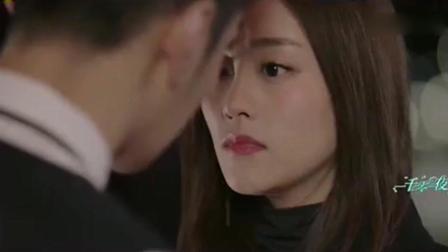 《一千零一夜》周心妍终于接受了陈默, 在桥上两人亲吻