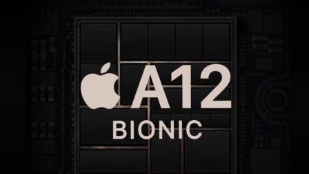 苹果A12跑分成绩出炉: GPU逆天, 性能提升约60%