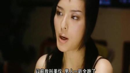 雀圣2麻将天后粤语版