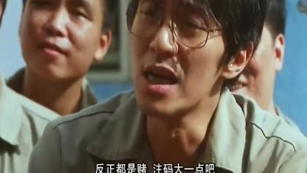 《千王之王2000》粤语原声版, 基哥在星爷面前出术, 结果惨了