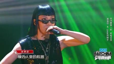 刘柏辛、吴莫愁同台献唱, 舞台上的吴莫愁让人眼睛离不开, 酷!