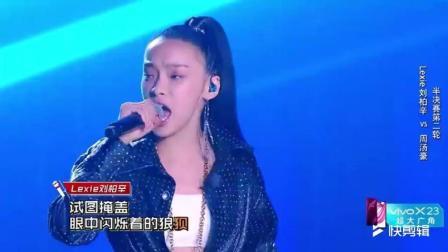 舞台上的刘柏辛越来越强, 一首《City Lights》, 超炫酷!