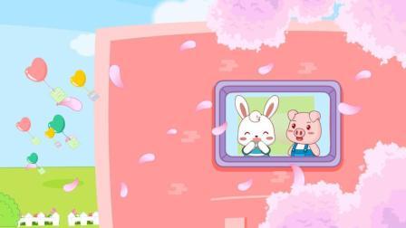 兔小贝儿歌 飘着花香的课堂 (含)歌词