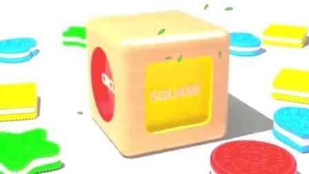 益智早教动画: 正方形五角星桃形的夹心饼干找图案