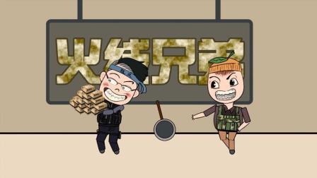 CF火线兄弟即将上线: 一段舞蹈剧透动画场景!
