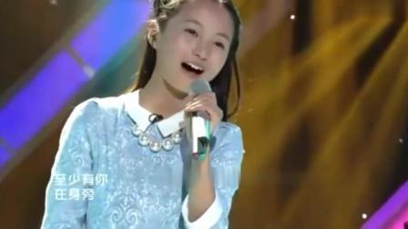 9岁小姑娘演唱一首《灯塔》, 全场为其起立鼓掌