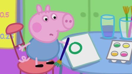 喬治在幼兒園里學習畫畫, 先畫一個圓圈