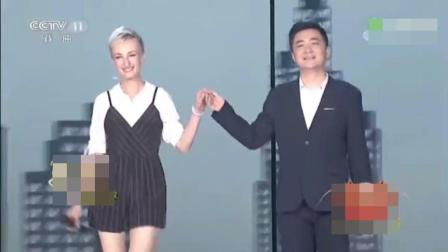 安泽、刘冰演唱《远走高飞》, 这个外国女人中文歌曲唱的真不错