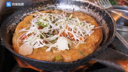 印度街边小吃!印式披萨,看着好厚实啊!