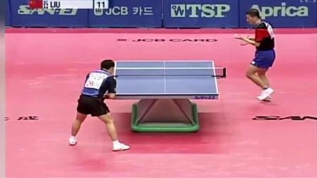 精彩乒乓 2001日本世乒 现教头刘国正vs金泽洙 四