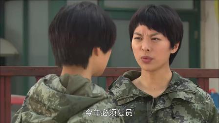 《特种兵之火凤凰》 02 女兵合作捅蜂窝 百姓大赞勇敢兵