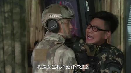 《特种兵之火凤凰》 16 少校二进审讯室 顽强晓琳遭电击