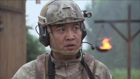 《特种兵之火凤凰》 16 寸心险些遭羞辱 战友团结攻教官