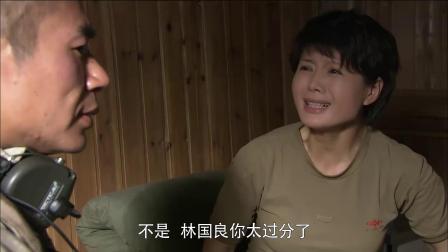 《特种兵之火凤凰》 16 国良痴心付晓琳 严防雷战护主权