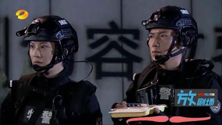 《特警力量》 22 鸿飞自责怒火盛 队友齐心共担当