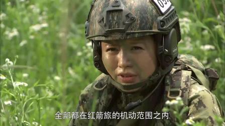 《特种兵之火凤凰》 26 女兵全面被监控 故作不知欲渡河