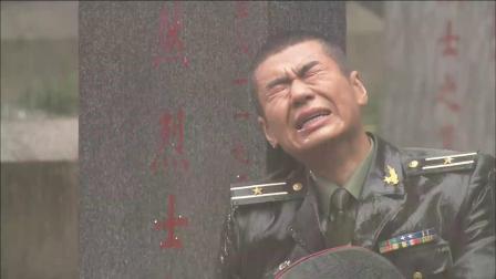 《特种兵之火凤凰》 01 思念亡妻痛哭泣 雷战留下男儿泪