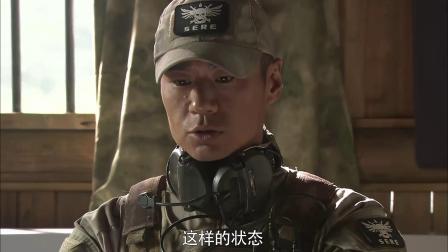 《特种兵之火凤凰》 14 遭遇催泪弹轰炸 女兵受困于密室