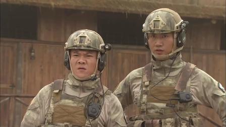 《特种兵之火凤凰》 14 少校晓琳受折磨 军医国良阻审讯