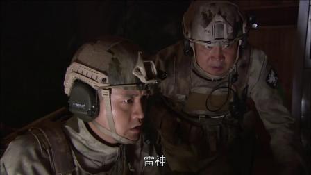 《特种兵之火凤凰》 14 受训晓琳陷昏迷 偷袭雷战惨遭擒