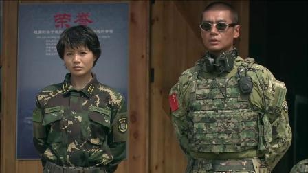 《特种兵之火凤凰》 03 女兵初来选拔地 遭遇教官下马威