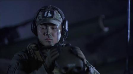 《特种兵之火凤凰》 43 背负重物甚辛苦 笑笑反驳遭拒绝