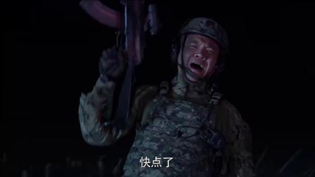 《特种兵之火凤凰》 05 枪弹中武装泅渡 女兵们备受折磨