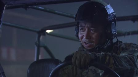 《特种兵之火凤凰》 04 身后恶狗紧跟随 女兵惊慌疾步跑