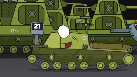坦克世界动画: 这就是KV44吗? 苏系明星坦克, 移动的武器库!