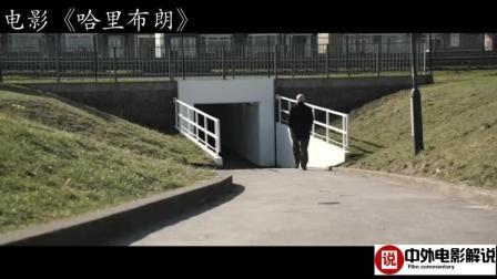 【电影解说】老友被混混打死, 70岁老人含恨复仇, 一枪一个全部杀死!