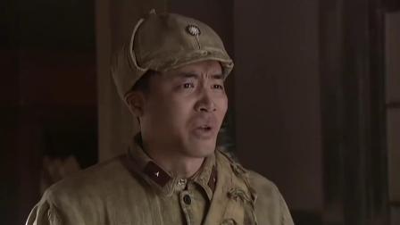 《川军团血战到底》 24 未婚妻惨受调戏 三水枪指骚鸡公