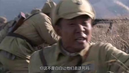 《川军团血战到底》 28 伏击鬼子获全胜 疤瘌头不幸断臂